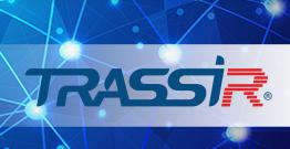 Обновления в линейке TRASSIR NeuroStation и XVR